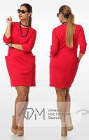 Платье красное батальное короткое