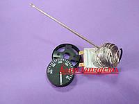 Термостат 50-300°C ,длина капиляра 135мм,в комплекте ручка+крепежные болты  (печной) .Терморегулятор