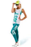 Спортивный костюм для фитнеса тройка Just