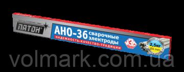 Патон АНО-36 д. 4мм, 2,5 кг Сварочные электроды, фото 2