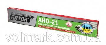 Патон АНО-21 д. 3 мм, 1 кг Сварочные электроды, фото 2