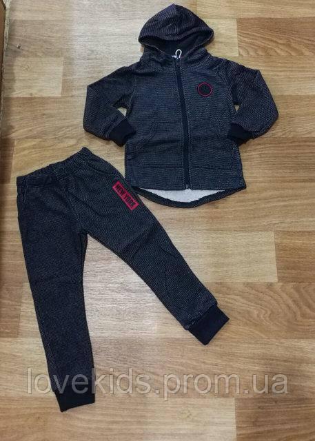 8618324b9944 Спортивный теплый костюм для мальчика 98 см с начесом - Интернет-магазин