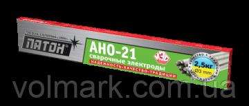 Патон АНО-21 д. 3 мм, 2,5 кг Сварочные электроды, фото 2