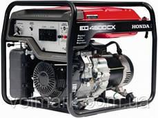 HONDA EG4500CX Электрогенератор