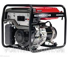 HONDA EG5500CXS Электрогенератор