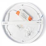 Светодиодный накладной светильник ЕВРОСВЕТ LED-SR-225-18 18W 4200K/6400K, фото 4