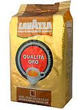 Кава Lavazza Qualita Oro зерно 1 кг, фото 2