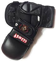 Перчатки для смешанных единоборств, ММА и боевого самбо. Кожа.