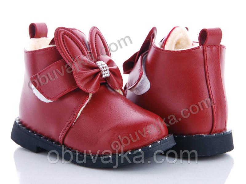 Зимняя обувь оптом Зимние ботинки 2019 для детей от фирмы Леопард(23-28)
