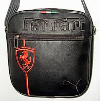 Мужская сумка Puma Ferrari черная эко-кожа красная эмблема
