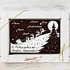 """Шоколадная открытка """"Елка, Санта с оленями"""" (чорная) классическое сырье. Размер: 187х142х10мм, вес 170г"""