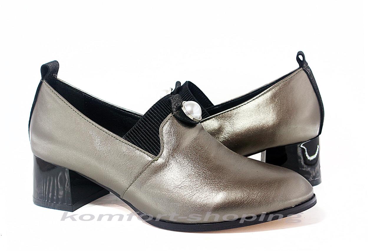 Туфли  женские  кожаные, бронзовые   V 1203