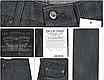 Мужские джинсы LEVIS 514™ Slim Straight Jeans RAW-GREY, фото 4