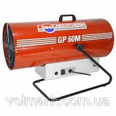 Biemmedue GP 60M Газовый обогреватель