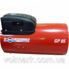 Bemmedue GP 65M Газовый обогреватель