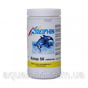 Шок хлор (дезинфекант быстрого действия), Хлор 50, 1кг, , Delphin, фото 2