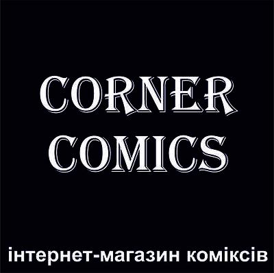 Corner Comics
