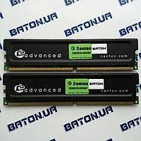 Игровая оперативная память Centon Advanced DDR2 2Gb+2Gb 800MHz PC2 6400U CL5 (2GBDDR2-800ADV)