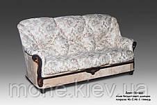 Классический комплект мягкой мебели  Орхидея, фото 2