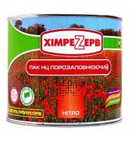 ЛАК НЦ ГРУНТУВАЛЬНИЙ ПОРОЗАПОВНЮЮЧИЙ БП  (2,0 кг) Химрезерв