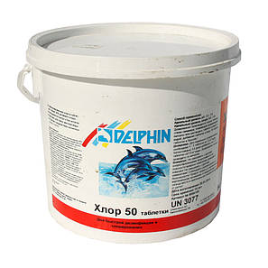 Швидкорозчинний шок хлор для басейну, Хлор 50, 10 кг, Delphin, фото 2
