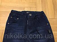 Джинсовые брюки на флисе для мальчиков оптом, Grace, 116-146 рр., арт. B82686, фото 3