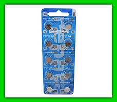 Часовая батарейка Renata 395 SR927SW