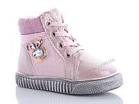 73e91778f Новая коллекция зимней обуви оптом 2018. Детская зимняя обувь бренда Y.Top  для девочек