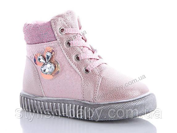 Новая коллекция зимней обуви оптом 2018. Детская зимняя обувь бренда Y.Top для девочек (рр. с 26 по 31), фото 2