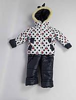 Комбинезон зимний куртка и штаны 546 размеры 2-3 лет размеры  98 см