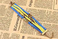 Романтический браслет сине-желтый цвет, Love, знак бесконечности, морские звезды