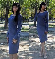 Женский осенний костюм юбка и кофта с длинным рукавом
