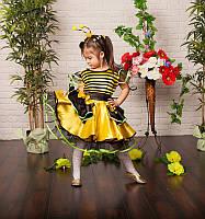 Дитячий костюм бджілки від виробника