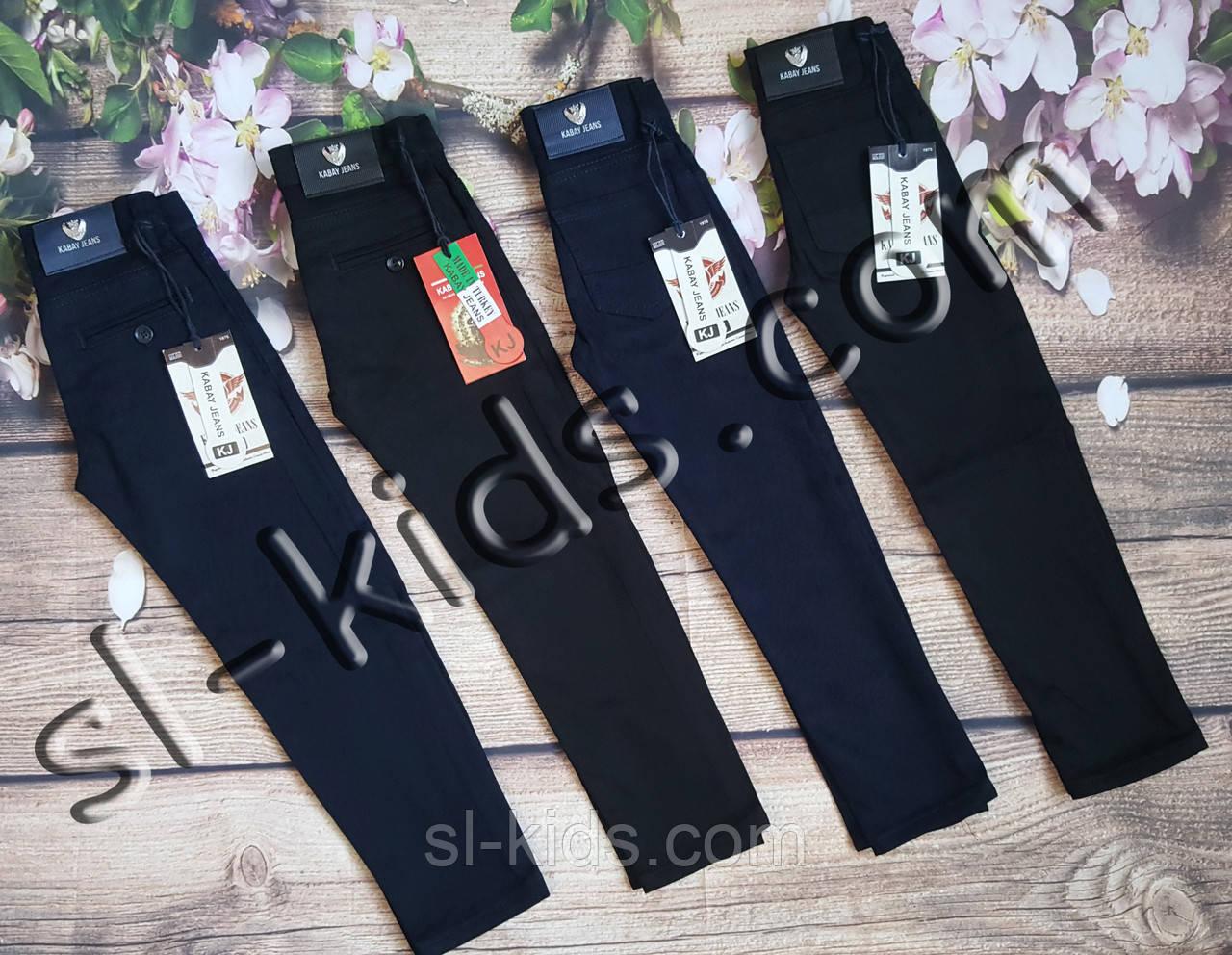 Штаны,джинсы на флисе для мальчика 11-15 лет (Kabay) (черные) пр.Турция