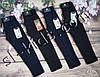 Штаны,джинсы на флисе для мальчика 6-10 лет (Kabay) (черные) пр.Турция