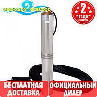 Скважинный насос Водолей БЦПЭ 0,5-63У(кабель 40 метров)