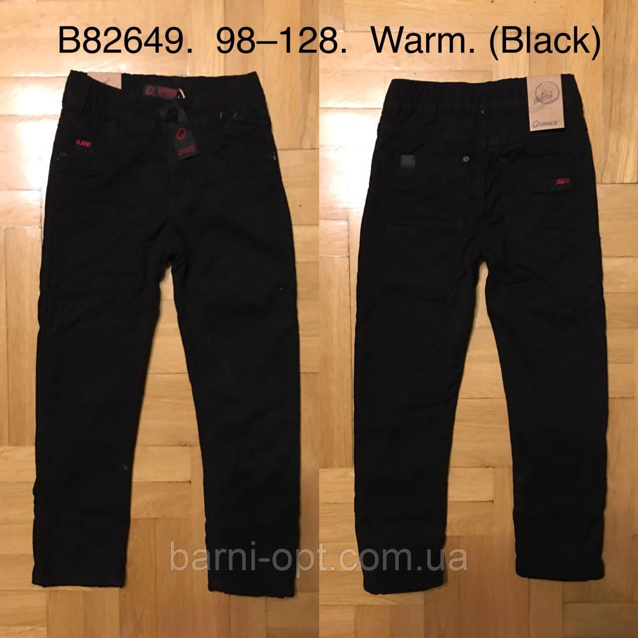 60985d854e3e Брюки утепленные для мальчиков оптом , Grace , 98-128 рр  продажа ...