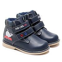 """Демисезонные ботинки для мальчика ТМ """"Сказка"""", ортопедические, размер 20-25, фото 1"""