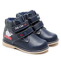"""Демисезонные ботинки для мальчика ТМ """"Сказка"""", ортопедические, размер 20-25"""