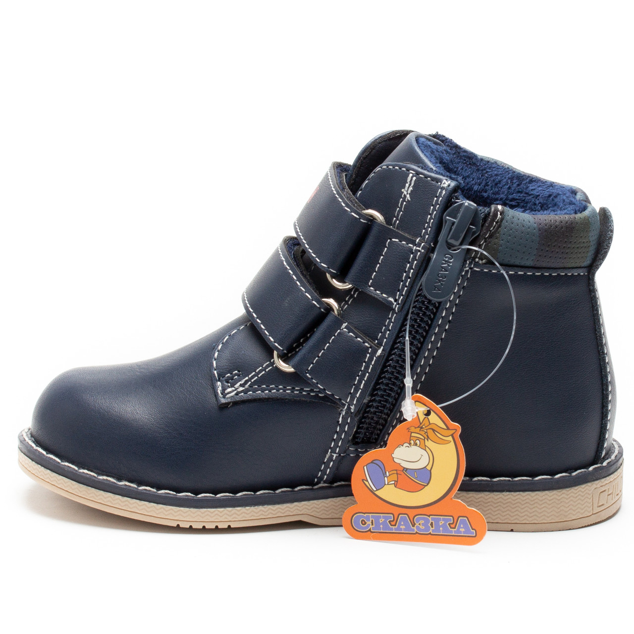 1e5f6ddd2 ... Демисезонные ботинки для мальчика ТМ