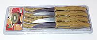 Набор Металлических Ножей 12 шт Stainless Steel Knife, фото 1