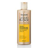 Кондиционер для волос интенсивный блеск Liquid Blonde Intense Shine Conditioner  Lambre / Ламбре 200 ml