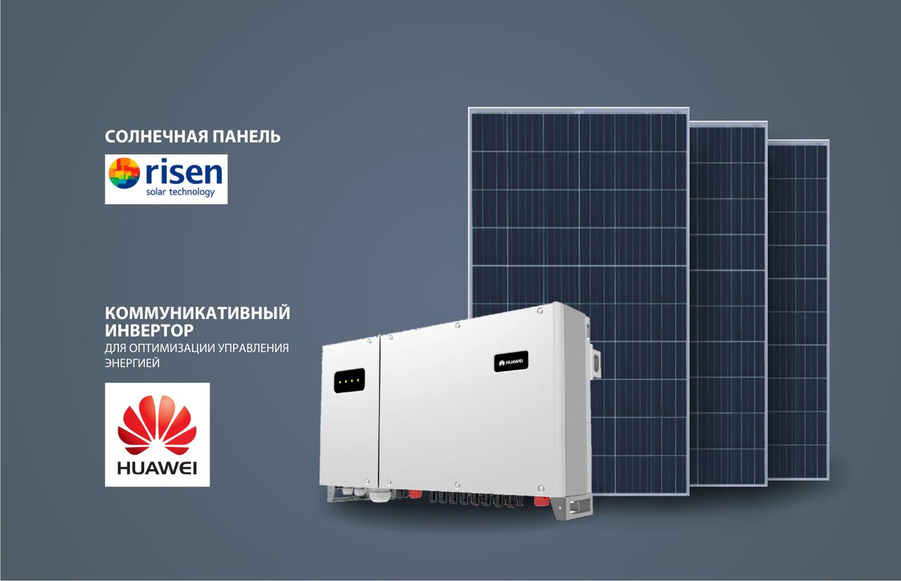 Комплекты солнечных электро станций на 30 кВт