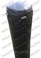 Боксерская груша ST Элит 1,0 м d24 КИРЗА, 18 кг