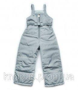 Детский демисезонный полукомбинезон для девочки (серый), Модный карапуз