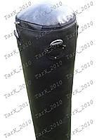 Груша (мешок) боксерская ST ПРОФИ 1.25 м КИРЗА, наполненная, фото 1