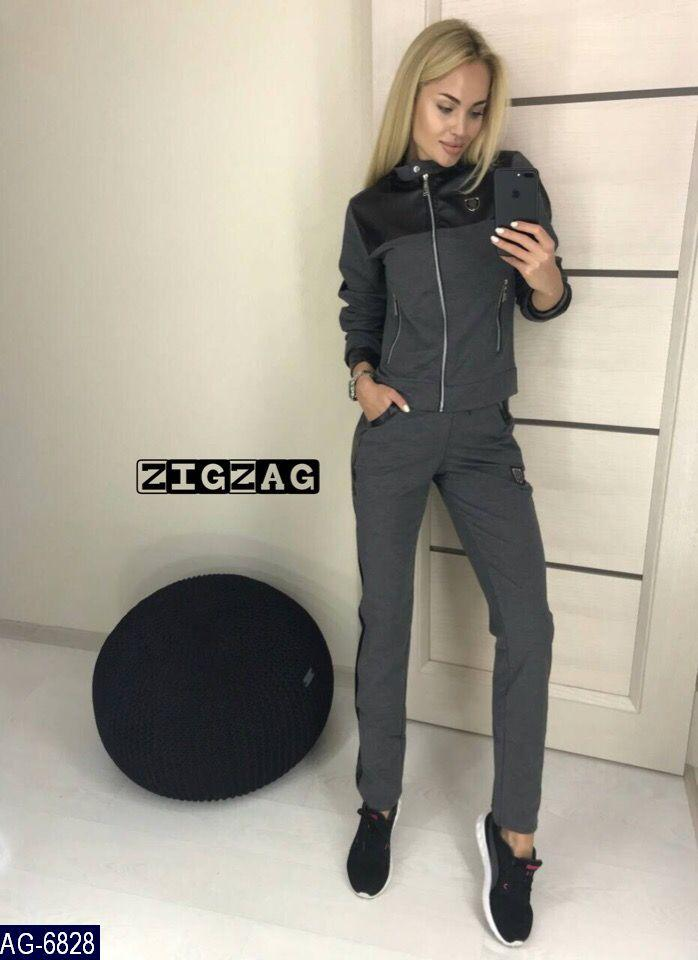 f8ffefeb Женский классный осенний спортивный костюм (батал): продажа, цена в ...