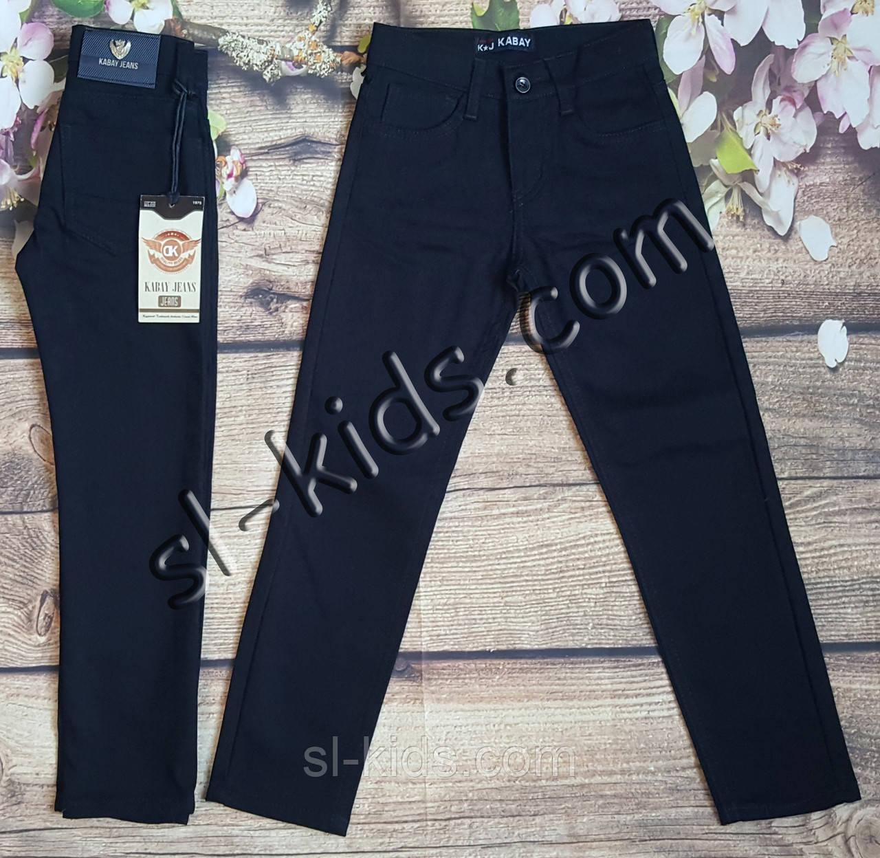 Штани,джинси на флісі для хлопчика 6-10 років опт (Kabay) (темно сині) пр. Туреччина