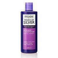 Кондиционер для волос регенерирующий прикоснов Touch of Silver Intensive conditioner  Lambre / Ламбре 200 ml