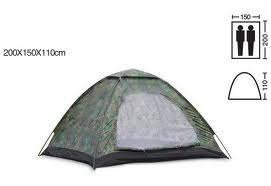 Палатка 2-х местная (2,0 х 1,50 х 1,10м) Камуфляж. Суперцена!